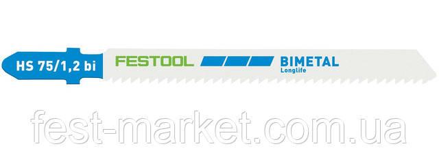 Пильное полотно для лобзика HS 75/1,2 BI/5 Festool 204270