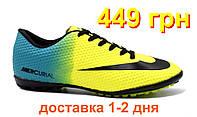Футзалки бампы сороконожки обувь для футбола