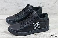 Мужские кожаные зимние ботинки/кеды Off White (Реплика) (Код: W7 чер  ) ►Размеры [40,41,42,43,44,45], фото 1