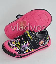 Сменная обувь мокасины для девочки Super Gear чёрный 25р.