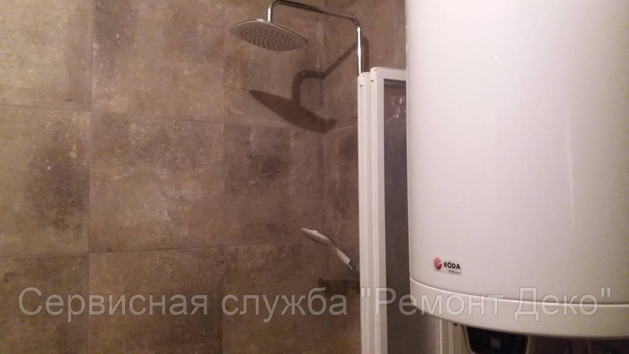 Установка бойлера в Черноморске, монтаж водонагревателя Черноморск цена