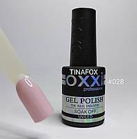 Гель лак Oxxi Professional 028, 8мл