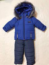 Детский зимний комплект для мальчика ДЕНЧИК Украина 8192