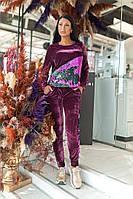 Женский бархатный спортивный костюм декорирован пайеткой  48, 50, 52, 54
