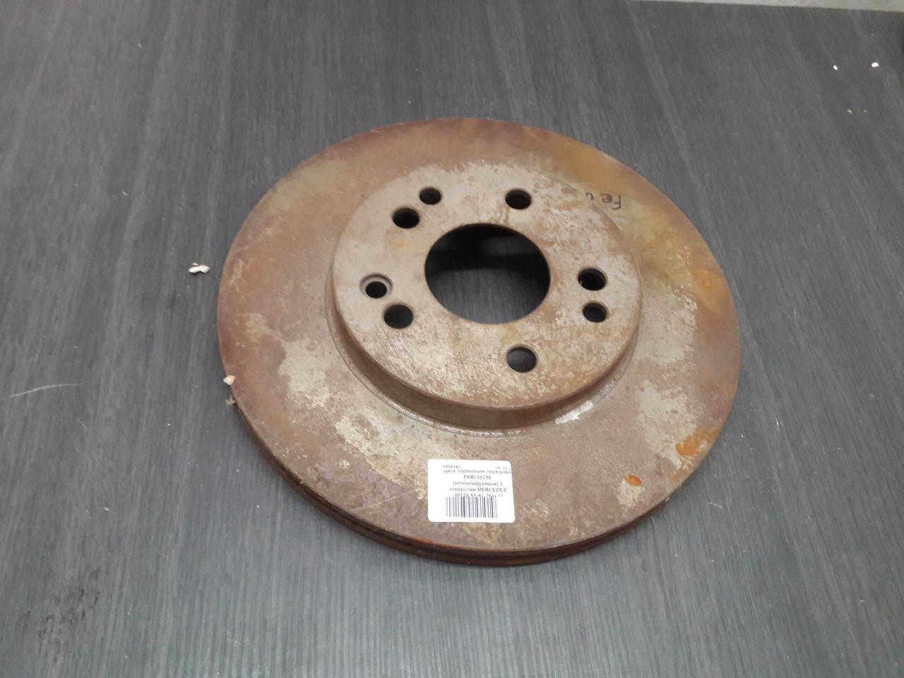 Диск тормозной передний FEBI 05230 (вентилируемый) 5 отверстий MERCEDES W124 85-97 284x22