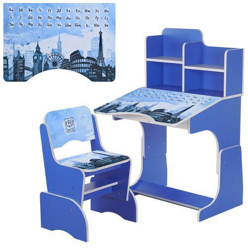 Парта детская B 2071-40-2 Достопримечательности синяя