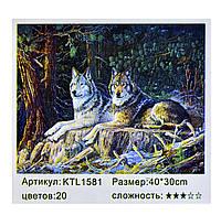 Картина по номерам Волки на пеньку 20 цветов полная
