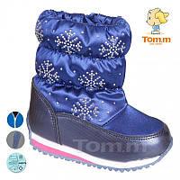Дутики сапоги сноубутсы  детские для девочки Том.М , Tom.m