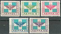 Эпир 1914 Sc#15-19