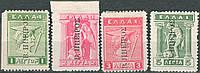 Эпир 1916