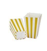 """Коробочки для сладостей """"Полоска золото"""" 7х5х11,5 см (6 штук)"""