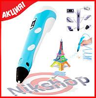3D ручка с активным охлаждением