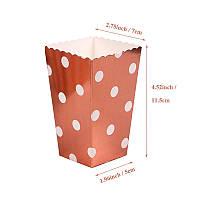 """Коробочки для сладостей """"Горох розовое золото"""" 7х5х11,5 см (6 штук), фото 1"""