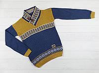 Детский свитер для мальчика 6-7-8  лет 5489612730364