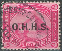 Египет 1913 год П/С