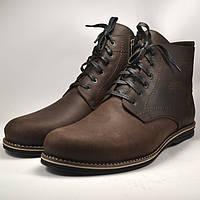 Большого размера ботинки коричневые мужские зимние кожаные Rosso Avangard Falconi Comfort Umber Brown BS, фото 1