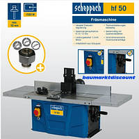 Scheppach HF50 Фрезерный деревообрабатывающий станок