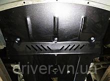 Захист двигуна BMW 3 Series E46 4WD повний привід (1998-2006) \ двигун + радіатор