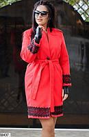 ПАЛЬТО ЖЕНСКОЕ КАШЕМИРОВОЕ С КРУЖЕВОМ, классика. цвет - красный. размеры 48, 50, 52, 54