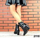 Женские демисезонные ботинки черного цвета, натуральная кожа 40 ПОСЛЕДНИЙ РАЗМЕР, фото 2