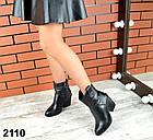 Женские демисезонные ботинки черного цвета, натуральная кожа 40 ПОСЛЕДНИЙ РАЗМЕР, фото 3