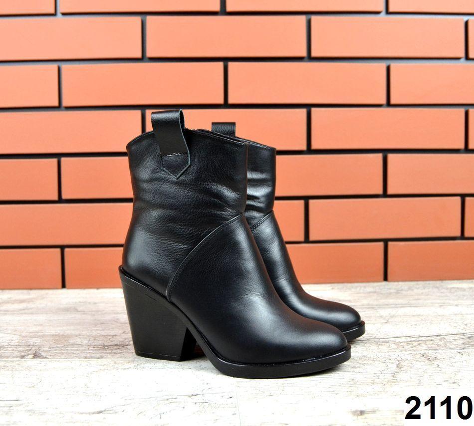 Женские демисезонные ботинки черного цвета, натуральная кожа 40 ПОСЛЕДНИЙ РАЗМЕР