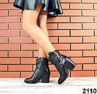 Женские демисезонные ботинки черного цвета, натуральная кожа 40 ПОСЛЕДНИЙ РАЗМЕР, фото 6