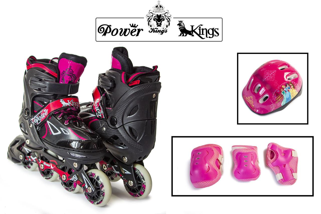 Комплект Power Kings Pink 29-33,34-37,38-41