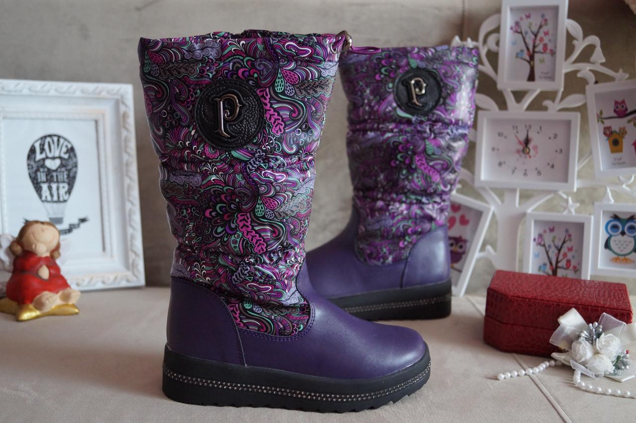 Сапоги дутики сноубутсы на девочку зимние фиолетовые, 32.33.34.35.37