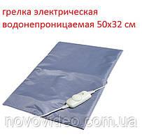 Электрическая грелка водонепроницаемая с плавной регулировкой SHINE ЕГ-2/220(50x32 см)
