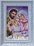 Икона Святая семья, фото 3