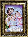 Икона Святая семья, фото 4