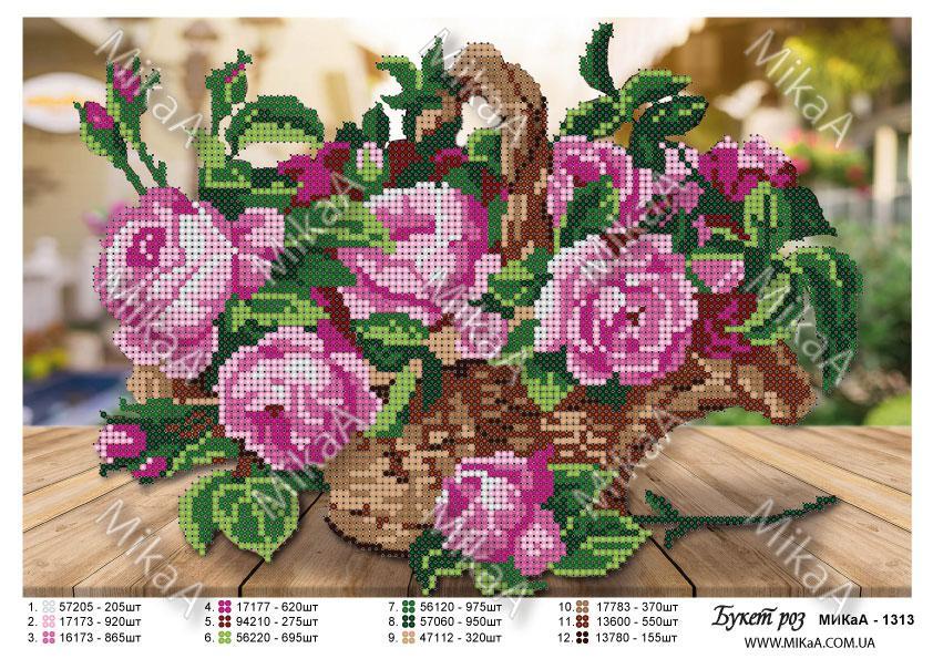 """Схема для часткової вишивки бісером - """"Букет троянд"""""""