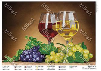 """Схема для частичной зашивки бисером - """"Виноградное вино"""" А3"""
