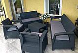 Набор садовой мебели Corfu Set Triple Max Graphite ( графит ) из искусственного ротанга ( Allibert by Keter ), фото 2