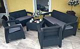 Набор садовой мебели Corfu Set Triple Max Graphite ( графит ) из искусственного ротанга ( Allibert by Keter ), фото 3