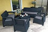 Набор садовой мебели Corfu Set Triple Max Graphite ( графит ) из искусственного ротанга ( Allibert by Keter ), фото 4