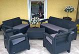 Набор садовой мебели Corfu Set Triple Max Graphite ( графит ) из искусственного ротанга ( Allibert by Keter ), фото 5