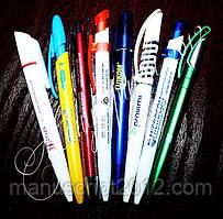 Ручки пластиковые с нанесением