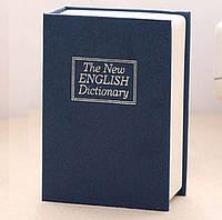 Книга сейф Английский словарь 18 см (Синий)