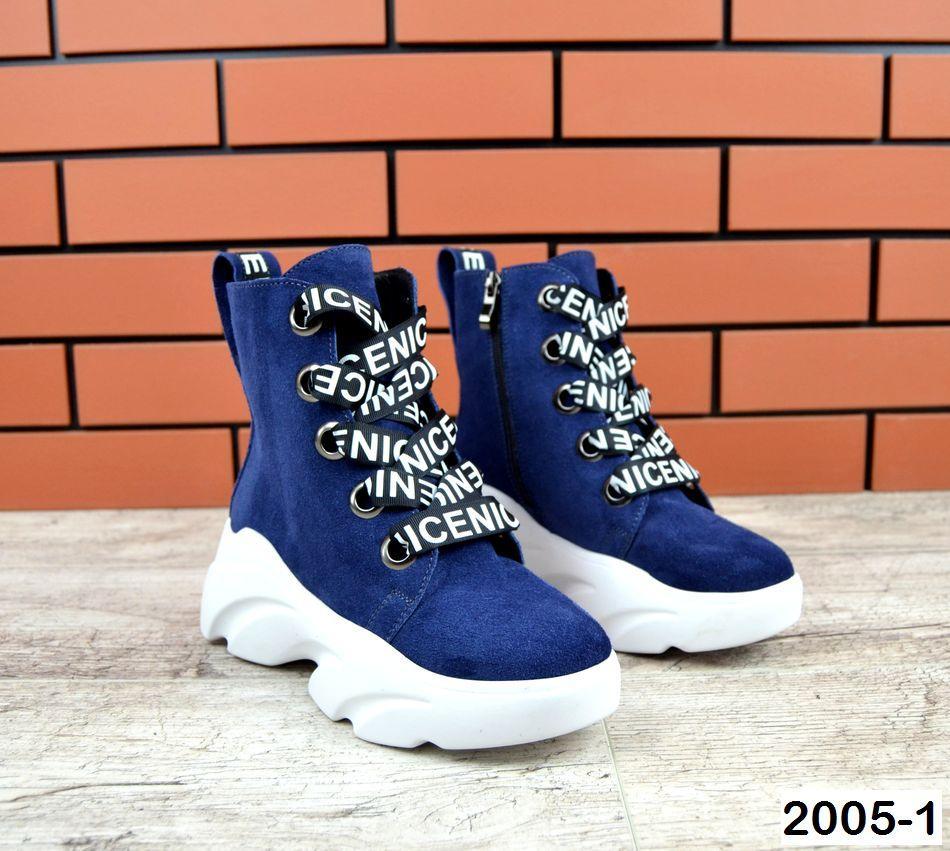 Женские демисезонные ботинки синего цвета из натуральной замши
