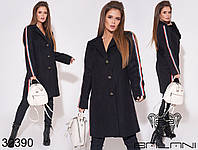 Демисезонное пальто с отделкой на рукавах из репсовой ленты размер 42-46
