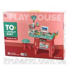 Доктор / Игровой набор доктора со столиком 660-62, (инструменты, звук, свет, 22 предмета) размер 55*77*38 см, фото 3