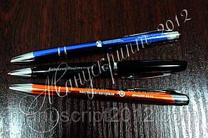 Металлические ручки с гравировкой