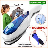 Пароочиститель ручной Tobi Steam Brush для отпаривания одежды zx189