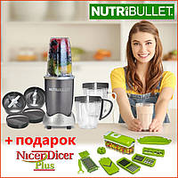 Блендер Nutribullet / Magic Bullet 600 W - Пищевой экстрактор / комбайн / Измельчитель Нутрибулет