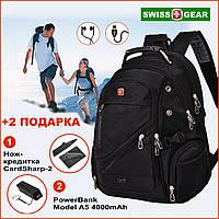 Швейцарский рюкзак WENGER SwissGear 8810 black с дождевиком, USB-кабелем, наушники, реплика