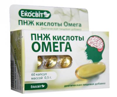 ПНЖ кислоты Омега №60