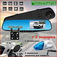 Автомобильное зеркало видеорегистратор для машины на 2 камеры VEHICLE BLACKBOX DVR 1080p камерой заднего вида