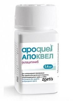 Препарат для снятия зуда у собак Zoetis Apoquel Апоквель 5,4 мг 20 табл.